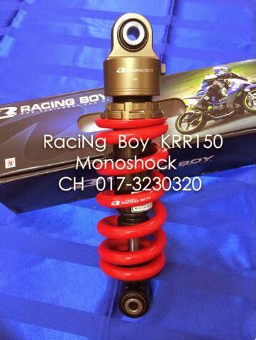 Gear Set Megapero Monoshocck Original Ahm ch motorcycle store racing boy krr150 monoshock