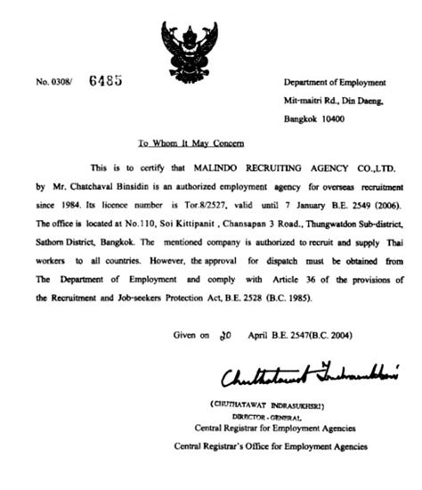 certification letter for embassy 28 employment certification letter for embassy