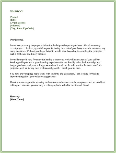 thank you letter your thank you letter sle for help and support letter of