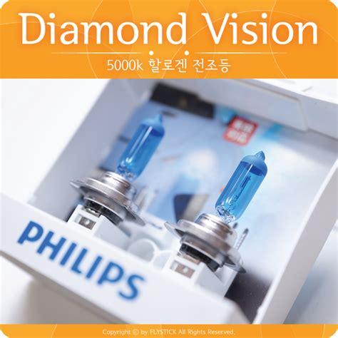 Lu Hid Type 2 불법hid 대신 led 전조등처럼 밝은 필립스 다이아몬드 비전 네이버 블로그