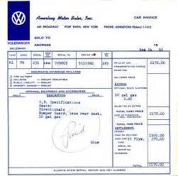Genesis Auto Upholstery Image Gallery Dealer Invoice