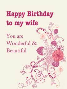 you are wonderful amp beautiful birthday card for wife