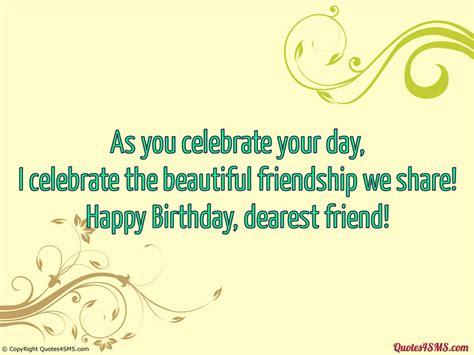 Quotes On Celebrating Birthdays Birthday Celebrate Life Quotes Quotesgram