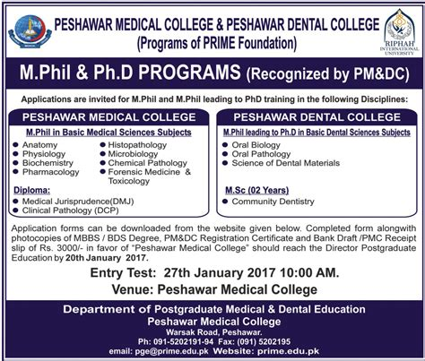 Peshawar Mba Admission 2017 by Admission In Peshawar And Dental College 02 Jan 2017