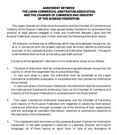arbitration agreement template arbitration agreement template 7 free pdf documents