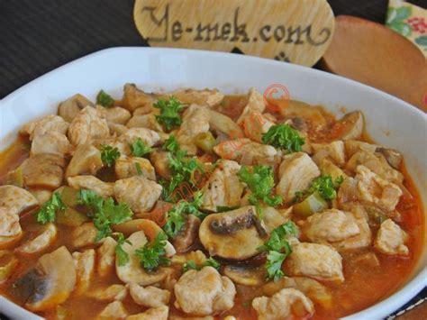 resimli yemek tarifleri tm yemek tarifleri kolay ve pratik resim mantarlı tavuk yemeği tarifi nasıl yapılır resimli