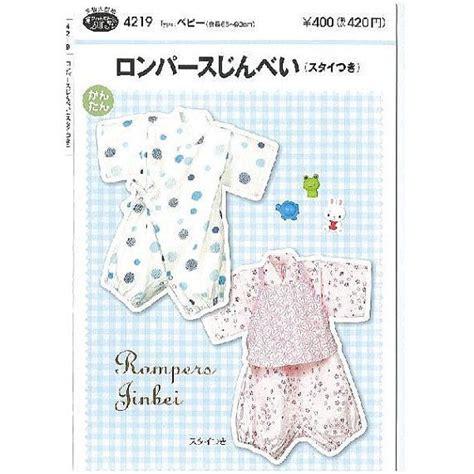 baby kimono pattern martha stewart 17 best jinbei images on pinterest baby kimono sewing