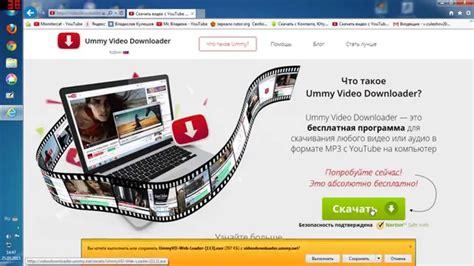 download youtube ummy ummy video downloader crack keygen free download