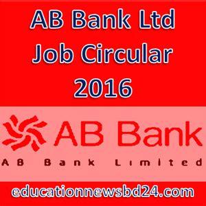 ab bank ab bank ltd circular 2016 common target