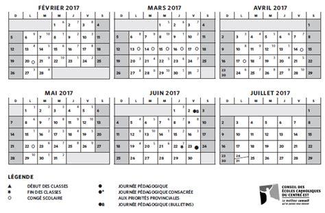 U De M Calendrier 2016 Horaire De Classe Classe De 5e 6e 2016 2017