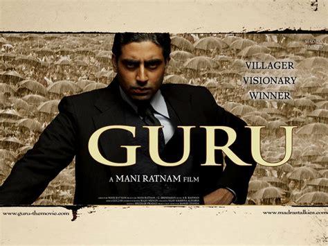 Guru 2007 Full Movie Mithun Chakraborty Watch Online Movies تماشای انلاین فیلمهای میتون چاکرابورتی Guru 2007