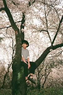 bts propose une 233 rie photos teasers pour son troisi 232 mini album soompi france