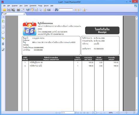 Heat Help Desk by Export Excel To Pdf G2gnet Print Bill Soft Smart Report