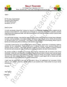 Teaching Cover Letter Templates by 1000 Images About And Principal Cover Letter