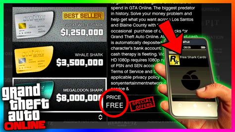 How To Get Money From A Gift Card - how to actually get free shark cards gta money method free shark cards gta 5