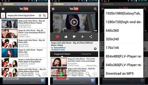 m tubemate apk tips tricks ไอท น า ร downloader for android mobile เป น app