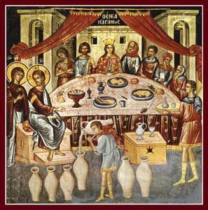 Wedding At Cana Interpretation by 258 Best Images About Bible Times On Bible