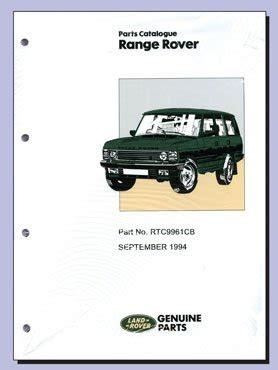 rtc9961cb parts catalogue rr classic shop www lrseries