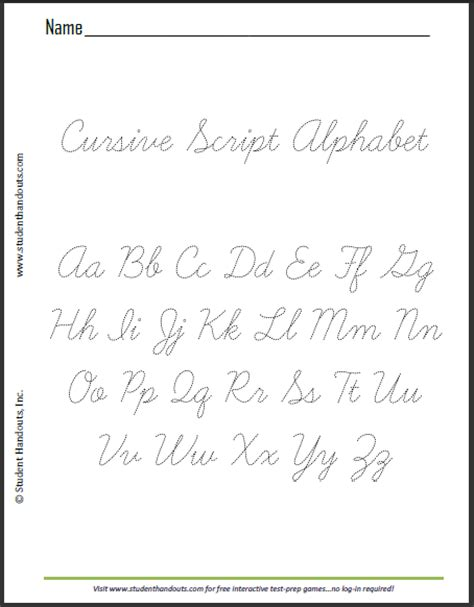 printable alphabet writing practice sheets pdf free printable dashed cursive script alphabet practice