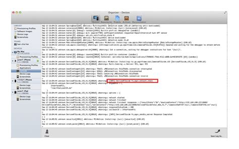 console log jquery exle egovframework hyb guide ios compass egovframe