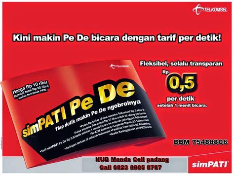 Perdana Promo Im3 Cantiksuper Murahhokisuper Bagus simpati pede nelpon murah 0 5rupiah detik 2015 toko bagus padang