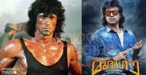 rambo film hero name vijay babu to be seen as a rambo style villain in mudhugauv