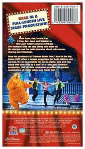 in the big blue house live by sony pictures dean