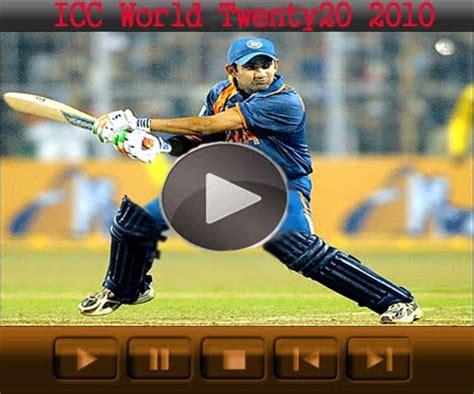 Afgan Live To cricket world live live india vs afghanistan live icc world twenty20 2010