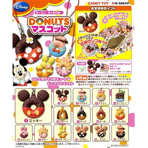 Ecer Re Ment Donuts Disney Mickey Minnie Sugar Chocolate re ment disney mister donut mascot capsule toys