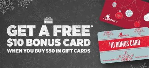 Applebees Gift Card Amount - applebee s free 10 bonus card with 50 gift card purchase mommy s fabulous finds