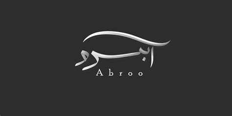 design logo name arabic name logo design free psd on behance