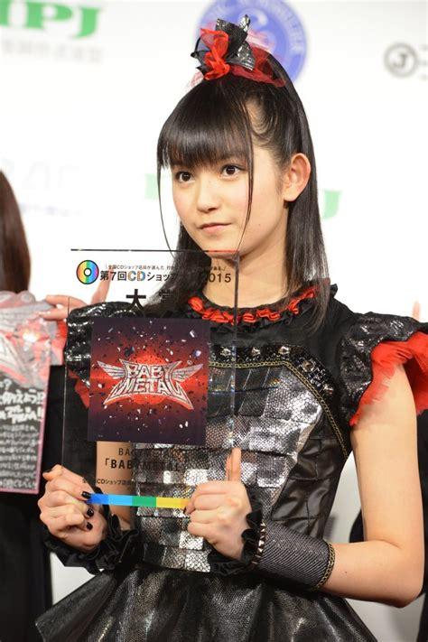 Sho Metal Tahun album babymetal mendapatkan penghargaan cd shop awards