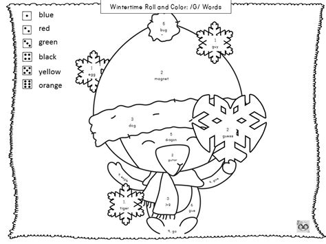 Vocalic R Coloring Page by Wintertime Roll Color Articulation Freebie Speech