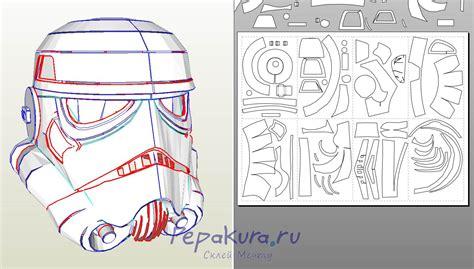 Stormtrooper Helmet Papercraft - papercraft helmet stormtrooper images