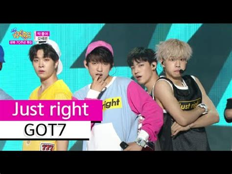 download mp3 you are got7 download hot got7 just right 갓세븐 딱 좋아 show music