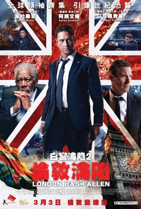 film london has fallen en streaming london has fallen 2015 movie tube