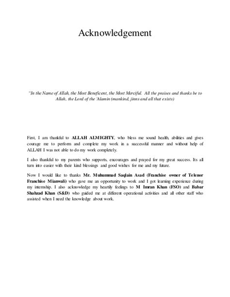 thesis acknowledgement allah acknowledgement paragraph for paying thanks on given