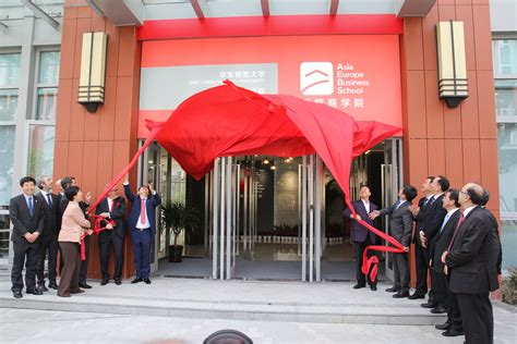 Emlyon Mba Tuition by Emlyon Business School Inaugurates Its New Asia Cus