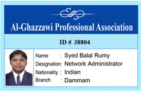 how to make a id card at home how to create an employee id card database in filemaker
