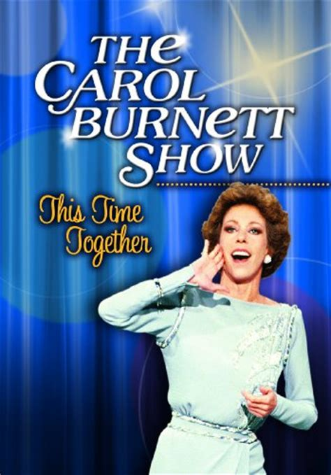 chatterbot collection  carol burnett show