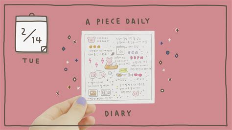 daily doodle diary 스기다이어리 170214 한조각데일리 다이어리꾸미기 daily doodle diary