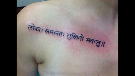 lokah samastah sukhino bhavantu sanskrit tattoo ink
