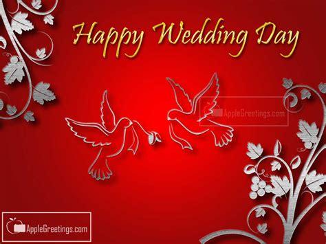 Wedding Anniversary Greeting by Wedding Anniversary Day Greetings J 665 2 Id 1961