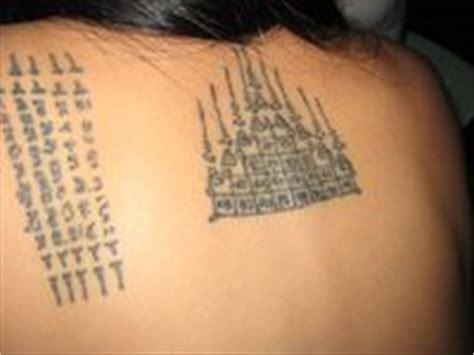 tattoo von angelina jolie homepage von vortarulo
