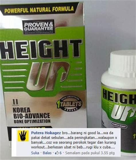 Suplemen Height Up Di Farmasi produk kecantikan kesihatan height up supplement
