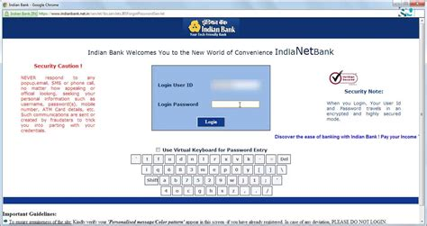 to indian bank account how to generate pnb green pin for debit card using otp sms