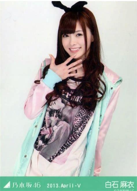 Photopack Shiraisi Mai Nogizaka46 shiraishi mai nogizaka46 photo 36071031 fanpop