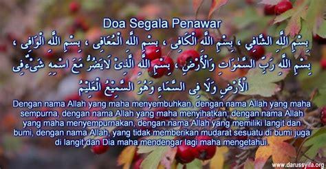doa ketika sakit doa untuk kesihatan