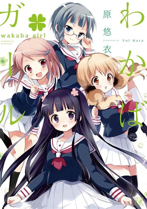 4 Anime Tv by Crunchyroll Quot Wakaba Quot Tv Anime Adaptation Confirmed