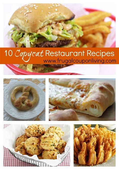 Pizza Hut Bell Gardens by 10 Copycat Restaurant Recipes Recipe Macs